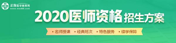 重庆九龙坡区领取2019年公卫医师资格证的时间确定了!