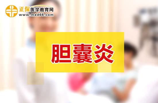 得了胆囊炎就不能再吃豆腐了?胆囊炎患者哪些东西不能吃?