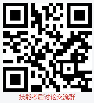【录播回放】雪松:口腔执业/助理医师实践技能考后复盘免费直播!