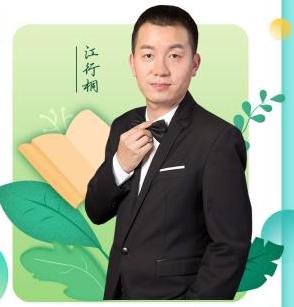 【8月14日】中西醫助理醫師《中西醫外、婦、兒》實戰??贾辈?></a>                   </li>                                                                      <li>                   <div class=