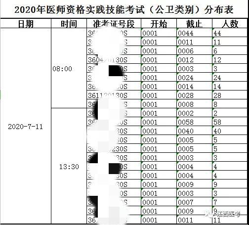 微信图片_20200707101600
