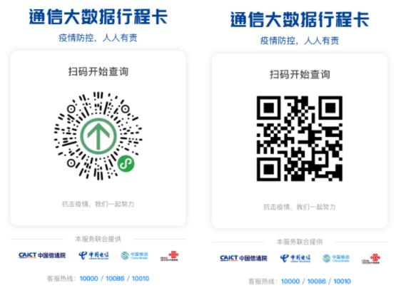 河南省濮阳市2020年执业医师考试技能准考证打印时间与考试注意事项