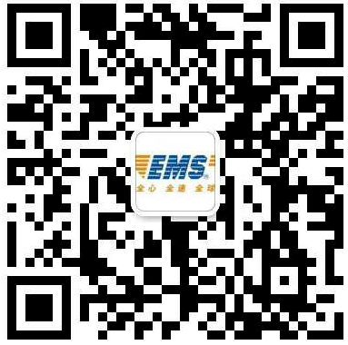 2020年河北廊坊市乡村全科助理医师考试医学综合笔试准考证邮寄通知