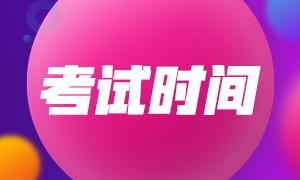 【考试内容】河北省安新县医院、安新县中医医院【河北】2020年医疗招聘笔面试内容