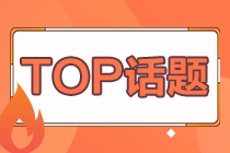 广东省工伤康复中心2020年招聘195人笔试成绩查询时间及网站