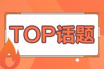浙江省苍南县事业单位2020年招聘医疗岗报名入口及时间