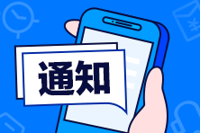 湖南宁远县中医医院2020年下半年招聘38名卫生技术人员啦