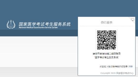 贵州省铜仁市国家口腔执业医师合格分数线20