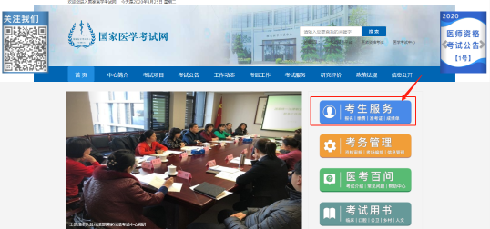 四川省广安市2021口腔助理执业医师证报名系统