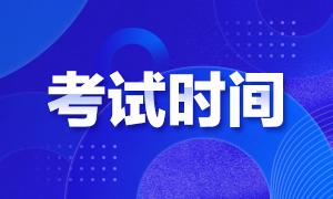 安康市镇(办)卫生院(陕西省)2020年11月招聘医学生专业能力考试方式及时间