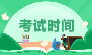 湖南省长沙县星沙医院、长沙县星沙街道社区卫生服务中心2021年1月医疗招聘考试笔试时间及内容是什么呢?