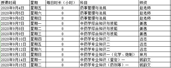 3584BFD4-3DCE-44a7-83BA-3F84C6CF8DA0