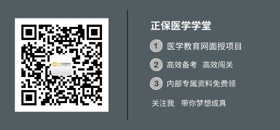 未命名_自定义px_2020-05-11-0
