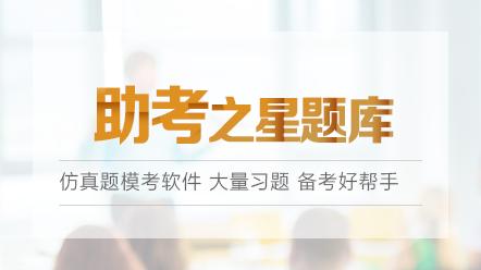 辅导资料:中医儿科住院医师规范化培训70道(下)