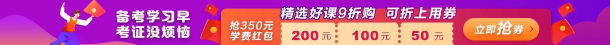 2021乡村全科助理医师网络辅导