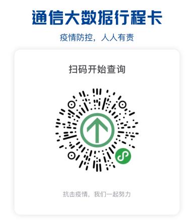 2020年黑龙江健康管理师考试疫情防控最新通知