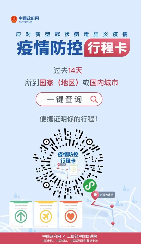 2020年甘肃省健康管理师考试疫情防控最新要求