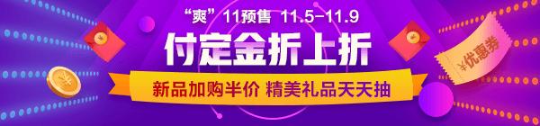 2021德阳市旌阳区口腔执业助理医师资格报名条件(大专)