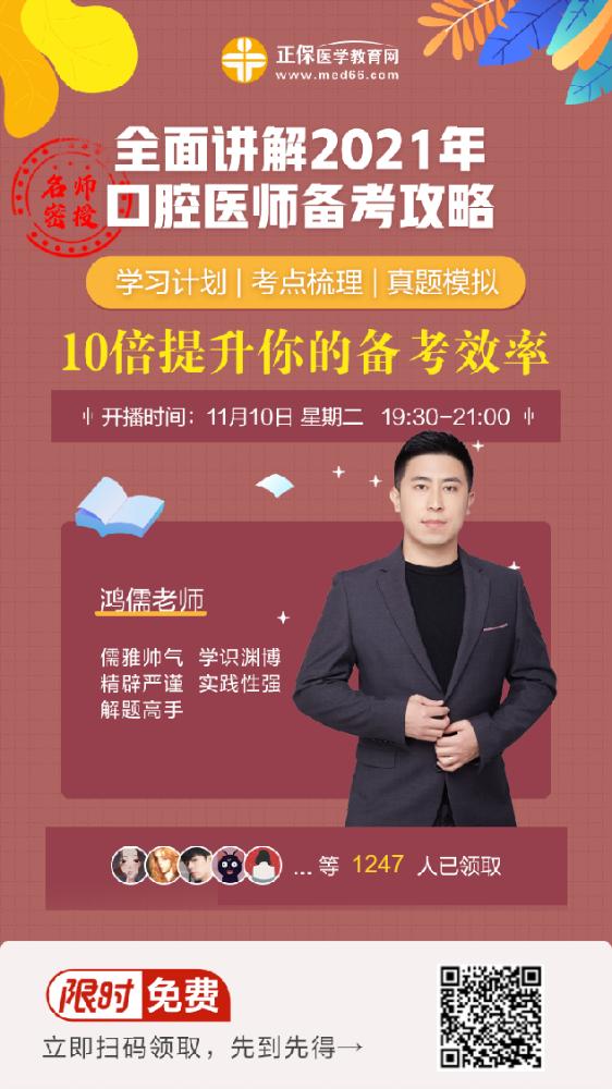 直播海报二维码—Hong2