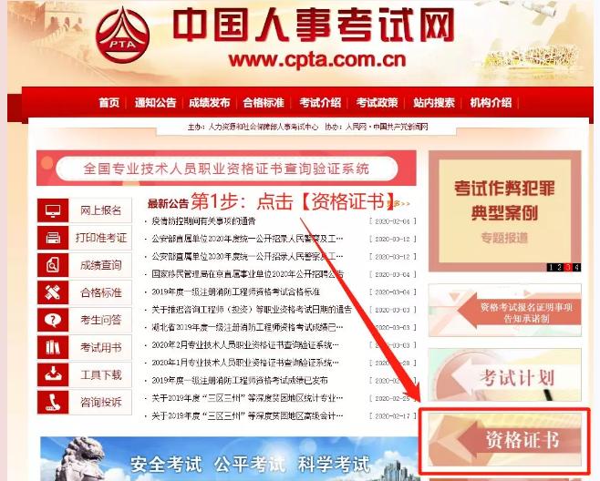 11月16日起,执业药师不再发放纸质注册证(附电子证书下载流程)