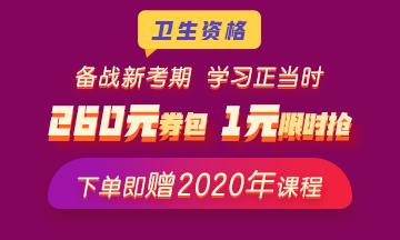 2020年口腔頜面外科主治醫師考試成績查詢入口開通!