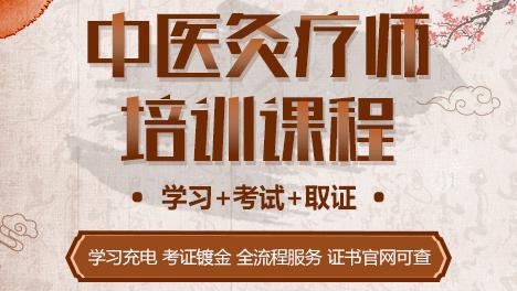 全国治未病服务网络初步建立,中医养生保健成热点!