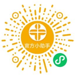 Boom!2021口腔助理【学霸礼包】限时免费领,模考卷+重要考点!