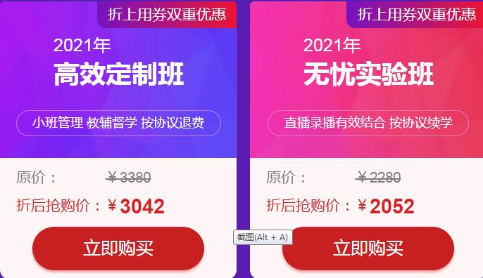 12.12学习季,乡村全科助理医师好课九折+折上用券!