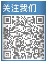 2020中医助理医师成绩查询入口/查询方式