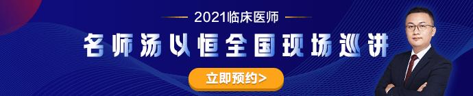 2021临床执业助理医师资格报名河南省中等职业教育学历认证须知