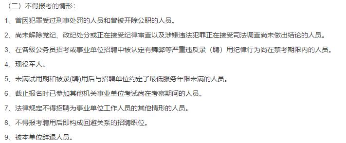 2021年1月份永州市宁远县人民医院(湖南)紧急招聘41名卫生类工作人员啦