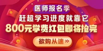 湖南考区2021年口腔执业医师资格线上审核材料提交后,没有提交按钮?