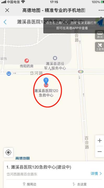 安徽淮南濉溪县2021年临床执业助理医师考试网上报名有关事项
