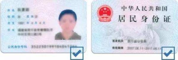 2021年丽江考点口腔执业医师报名身份证电子版采集要求