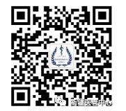 新疆考区2021年执业医师实践技能考试资格审核时间/审核材料