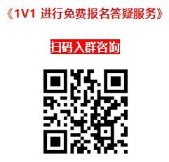 2021年中西医执业医师考试苏州考点报名费(10元/人)