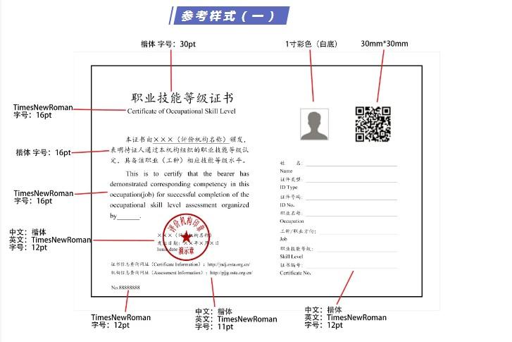 证书样式1