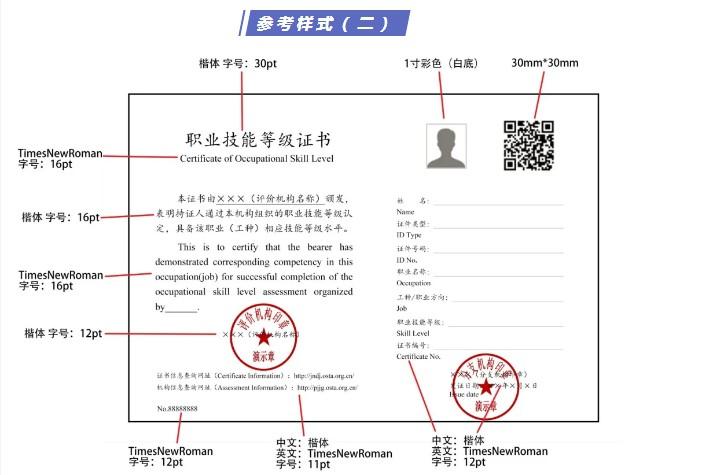 证书样式2