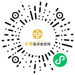 牛年快乐,新春优惠不打烊!2021年中医执业医师核心考点班低至49.9元!