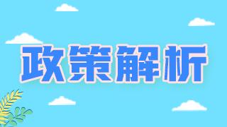 2021年关于广东省领取内科主治医师考试证书的通知