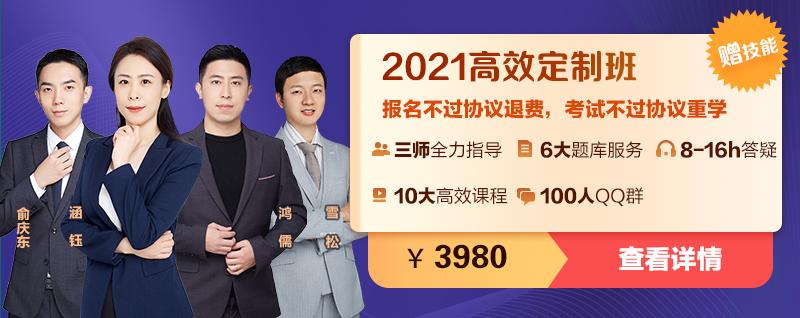 口腔执业助理考试大纲2021年
