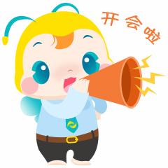 中藥藥理學:金銀花的主治病證主要有3個!