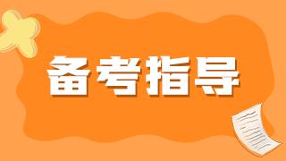 【方劑集錦】瀉下劑:麻仁潤腸丸的成分或處方!