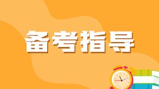 中藥藥劑:安蟲散的功效與作用是驅蟲止痛!