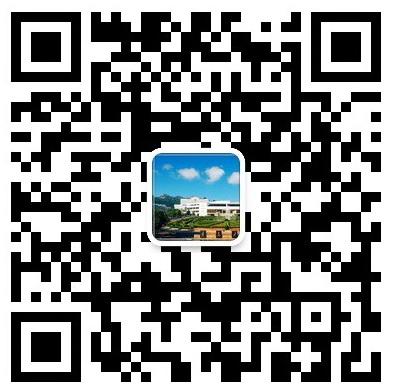 青岛大学2021年普通招考博士生网上报名温馨提示
