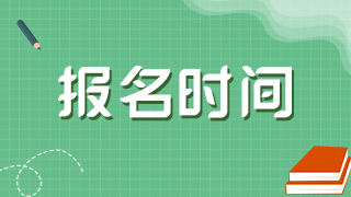 四川省通江县2021年传统医学师承和确有专长3月22日起报名开始
