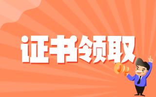 上海2020年内科主治医师考试证书3月31日开始领取!