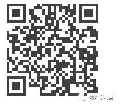 重庆沙坪坝区2020年内科学主治医师资格证书领取通知