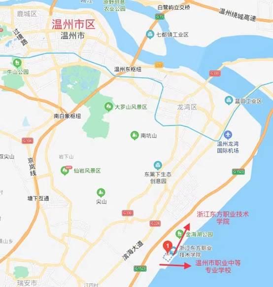 浙江温州2021年中药学职称考试疫情防控须知