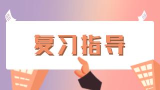 中藥炮制考點:飲片切制的6個目的!
